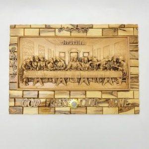 Large Hanging Last Supper Hand Carved In Bethlehem